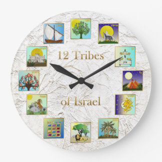 Judaica 12 Tribes Of Israel Art Print Large Clock