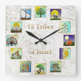 Judaica 12 Tribes Of Israel Art Print Square Wall Clock