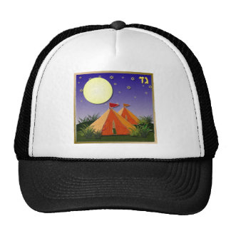 Judaica 12 Tribes Of Israel Gad Trucker Hat