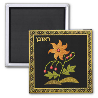 Judaica 12 Tribes of Israel Magnet - Reuven