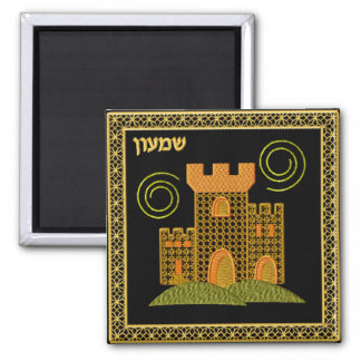 Judaica 12 Tribes of Israel Magnet - Shimon