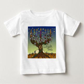 Judaica L'shanah Tovah Tree Of Life Gifts Apparel Shirts