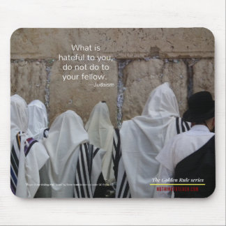 Judaism: Golden Rule Series Mouse Pad