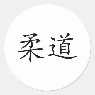 Judo - chinese round sticker