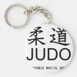 Judo-Japanese martial arts- キーホルダー