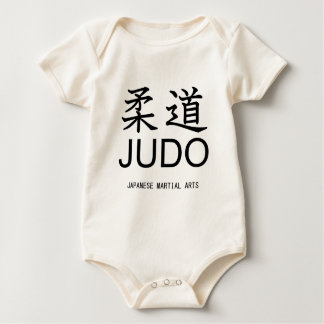 Judo-Japanese martial arts- Baby Bodysuit