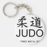 Judo-Japanese martial arts- Basic Round Button Key Ring