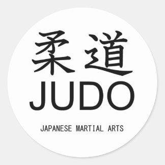 Judo-Japanese martial arts- Round Sticker