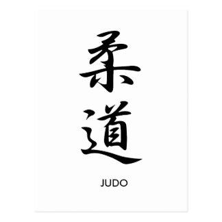 Judo - Juudou Postcard