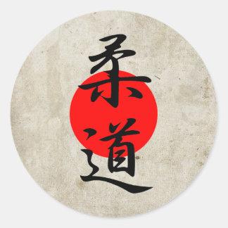 Judo - Juudou Round Sticker