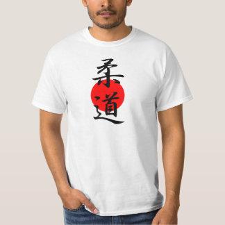 Judo - Juudou Tees