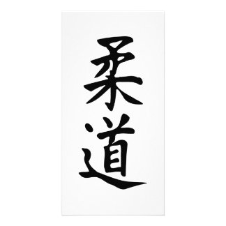 Judo kanji chinese photo greeting card