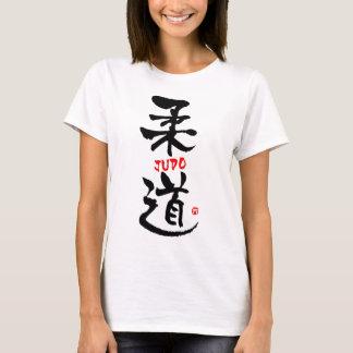 Judo-KANJI T-Shirt