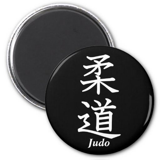 Judo Fridge Magnet