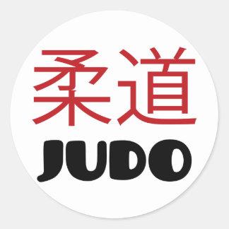 Judo Round Sticker