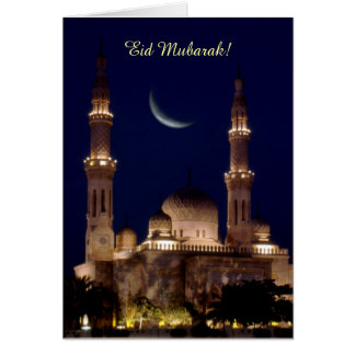 Jumeirah Mosque Eid Card