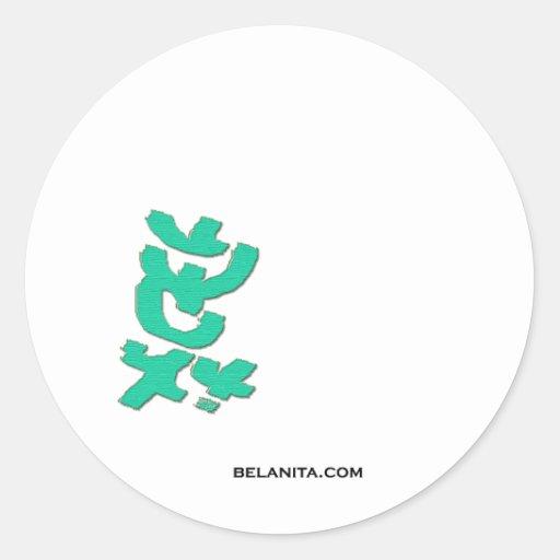 Jumping Green Man Round Sticker