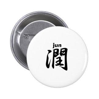 Jun jun 6 cm round badge