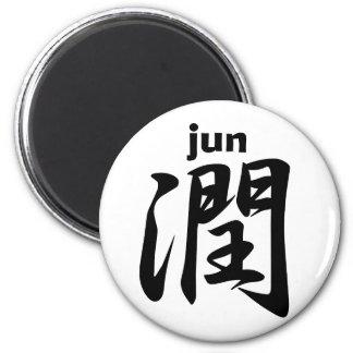 Jun jun 6 cm round magnet