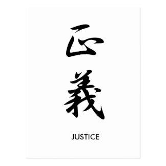 Justice - Seigi Post Card