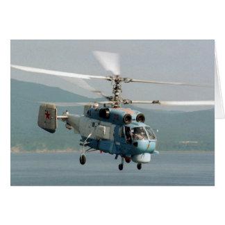 KA-27 Helix Greeting Card