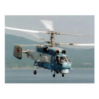 KA-27 Helix Postcard