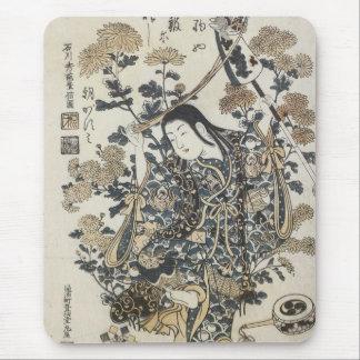 Kabuki Actor Bando Kikumatsu, Toyonobu, 1751 Mouse Pad