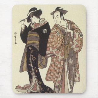 Kabuki Actor Matsumoto Koshiro IV, Shunsho, 1780 Mouse Pad