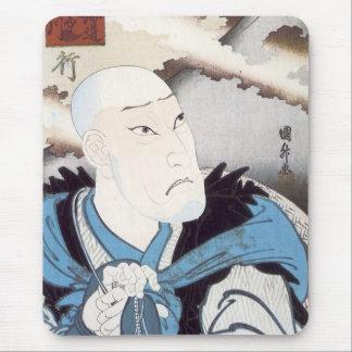 Kabuki Actor Okawa Hashizo, Kamimasu, c. 1849 Mouse Pad