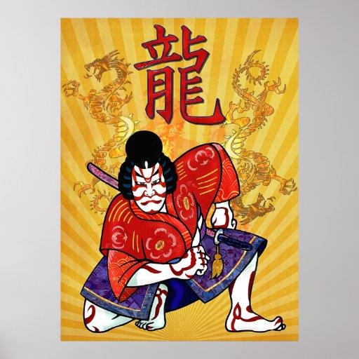 Kabuki Japanese Actor Folk Art Posters
