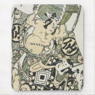 Kabuki Scene of A Young Hero, Kiyonnobu II, 1752 Mouse Pad
