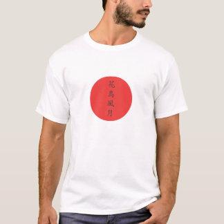 Kachou fuugetsu - Japanese wisdom T-Shirt