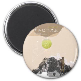 KACUE-NET special edition 02 alpinism 6 Cm Round Magnet