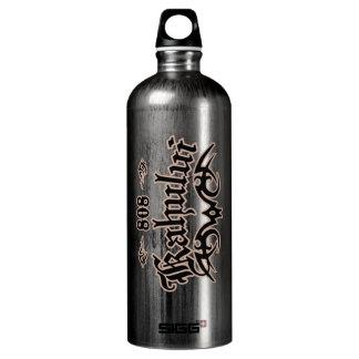 Kahului 808 SIGG traveller 1.0L water bottle