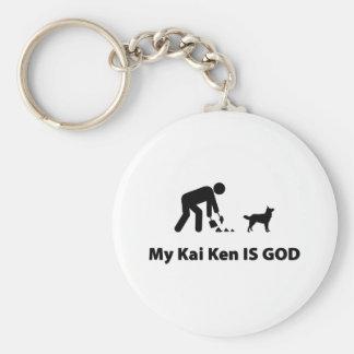 Kai Ken Basic Round Button Key Ring
