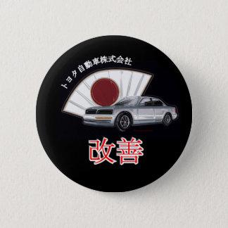 Kaizen Japan 6 Cm Round Badge