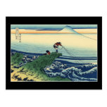 Kajikazawa in Kai Province (by Hokusai)