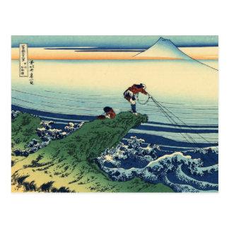 Kajikazawa in Kai Province (by Hokusai) Postcard