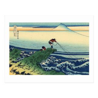 Kajikazawa in Kai Province Postcard
