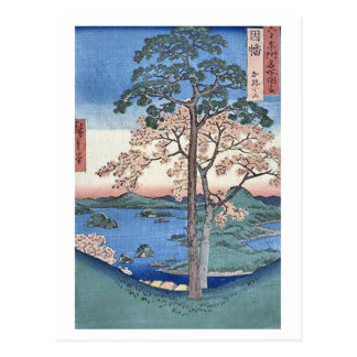 Kajikoyama Inaba Postcard