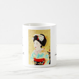 Kajiwara Hisako A Kyoto Maiko geisha fine art Basic White Mug