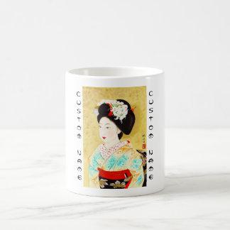 Kajiwara Hisako A Kyoto Maiko geisha fine art Mug