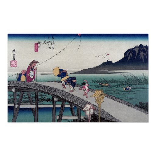 Kakegawa, Ando Hiroshige Print