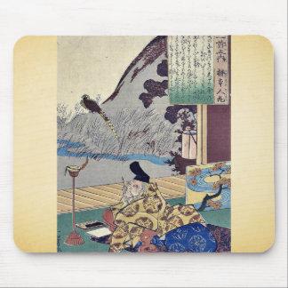 Kakinomoto by Utagawa, Kuniyoshi Ukiyoe Mouse Pad