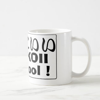 kakkoii mugs