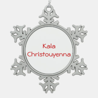 Kala Christouyenna - ornament