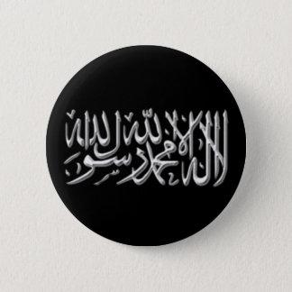 Kalimah Badge