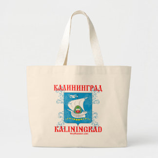 Kaliningrad city Coat of Arms Jumbo Tote Bag