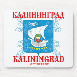 Kaliningrad city Coat of Arms Mouse Pad