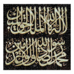 kalma tayyeba islamic poster